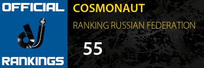 COSMONAUT RANKING RUSSIAN FEDERATION